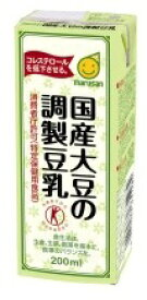 【送料無料】マルサン 国産大豆の調整豆乳 200ml 1ケース24本【特定保健用食品(トクホ)】