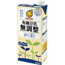 マルサン 有機豆乳 無調整 1L(1000ml) 1ケース6本 02P03Dec16
