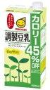 マルサン 調整豆乳 カロリー45%オフ 1L(1000ml) 1ケース6本 02P03Dec16