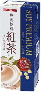 マルサン ひとつ上の豆乳 豆乳飲料 紅茶 200ml ×24本 マルサンアイ