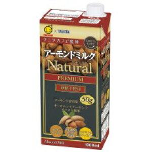 【送料無料】マルサン タニタ カフェ監修 アーモンドミルク ナチュラル(砂糖不使用) 1L(1000ml)1ケース6本