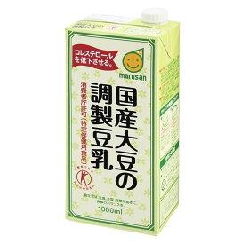 【送料無料】国産大豆の調製豆乳 1L(1000ml)1ケース6本×2ケース マルサン 【特定保健用食品(トクホ)】