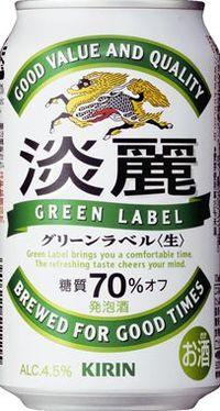 【あす楽対象商品!!】キリン 淡麗 グリーンラベル 350ml 1ケース24本