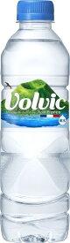【送料無料】キリン ボルヴィック(Volvic) 500mlPET 1ケース24本