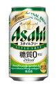 アサヒ スタイル フリー 糖質ゼロ 350ml缶 1ケース24本 02P03Dec16