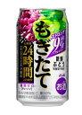 【あす楽対象商品!!】アサヒビール もぎたて 新鮮ぶどう 350ml缶 1ケース24本 02P03Dec16
