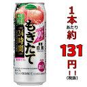 【期間限定!!あす楽!!】アサヒビール もぎたて 新鮮 白桃 500ml缶 1ケース24本 02P03Dec16