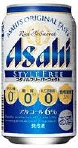 【あす楽対象商品!!】アサヒ スタイルフリー パーフェクト 350ml缶 1ケース24本