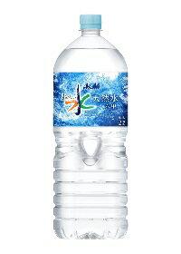【あす楽・送料無料!!】アサヒ 六甲のおいしい水 2L 1ケース (6本入)× 2ケース