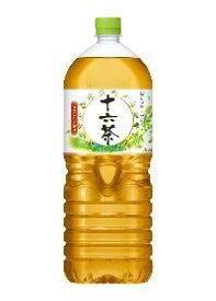 【あす楽・送料無料;】アサヒ 十六茶(じゅうろくちゃ) 2L(2000ml)PET 1ケース 6本×2ケース