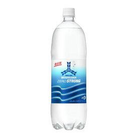 【送料無料】アサヒ 三ツ矢サイダー ゼロストロング 1.5L(1500ml) 1ケース 8本