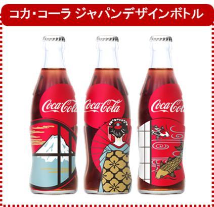 コカ・コーラ コカコーラ ジャパン ボトル 250ml瓶 1ケース24本 02P03Dec16