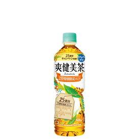 【送料無料】コカ・コーラ 爽健美茶(そうけんびちゃ) カフェインゼロ 600ml PET 1ケース 24本