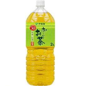 【送料無料】伊藤園 お〜いお茶 緑茶 2L 1ケース6本