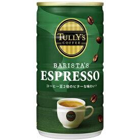【送料無料!】伊藤園 TULLY'S タリーズ バリスタズ エスプレッソ 微糖 180g缶 1ケース30本