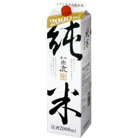 【送料無料】辰馬本家酒造 黒松白鹿 純米 日本酒 2Lパック 2ケース(12本)