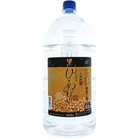 【送料無料】都城酒造 あなたにひとめぼれ黒 芋焼酎 25度 5L 1ケース(4本入)