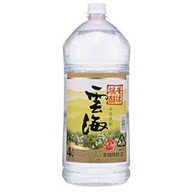 【送料無料】雲海酒造 雲海そば20° そば 20度 4L 1ケース(4本入)