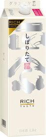 【送料無料】菊正宗酒造 菊正宗 しぼりたてギンリッチ 日本酒 1.8L 1ケース(6本入)