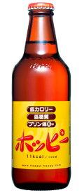Hoppy ホッピー 330ml瓶 2ケース(48本)