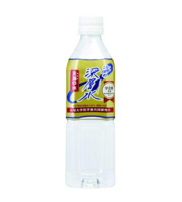 赤穂化成 天海(あまみ)の水 硬度1000 500ml 1ケース24本×2ケース