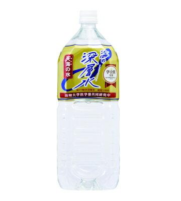 赤穂化成 天海(あまみ)の水 硬度1000 2L(2000ml) 1ケース 6本×2ケース