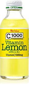 【送料無料】C1000 ビタミンレモン 140ml瓶 1ケース(30本入)×3ケース(90本) ハウスWF