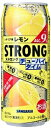 【送料無料】サンガリア ストロング チューハイタイム ゼロ レモン 490ml缶 1ケース24本×2ケース