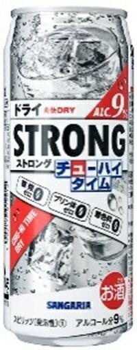 サンガリア ストロング チューハイタイム ゼロ ドライ 490ml缶 1ケース24本×2ケース