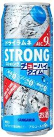 【送料無料】サンガリア ストロング チューハイタイム ゼロ ドライラムネ 490ml缶 1ケース24本×2ケース