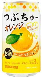 【送料無料】サンガリア つぶちゅーオレンジ 340ml 1ケース24本×2ケース