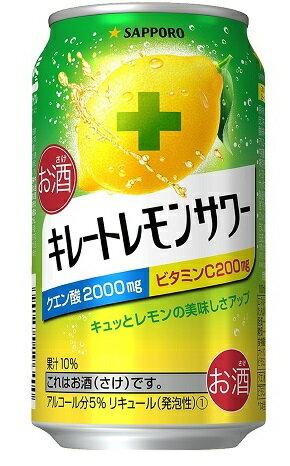 サッポロビール キレートレモン サワー 350ml 1ケース24本×2ケース 02P03Dec16