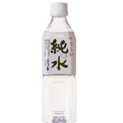 赤穂化成 純水 500ml 1ケース(24本入)×2ケース