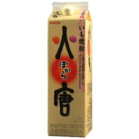 【送料無料】キリンビール いも焼酎火唐 芋 25度 1.8L 1ケース6本