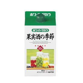 宝酒造株式会社 果実酒の季節 35度 900ml 1ケース(6本入)