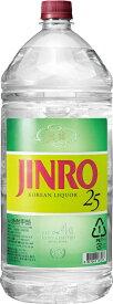 【送料無料】真露 眞露(ジンロ) JINRO 焼酎甲類 25度 4L(4000ml)1ケース4本