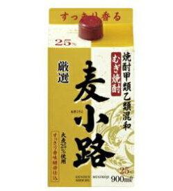 宝酒造 厳選麦小路 麦 25度 900ml紙パック 1ケース(6本入)