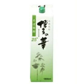 【送料無料】福徳長酒類 博多の華 そば 25度 1.8L(1800ml) 1ケース6本