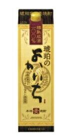 【送料無料・あす楽】 宝酒造 本格焼酎琥珀のよかいち 麦 25度 1.8L 紙パック 1ケース(6本入)