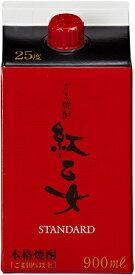 【送料無料】紅乙女酒造 紅乙女 胡麻 ごま焼酎 25度 900mlパック 1ケース(6本入)