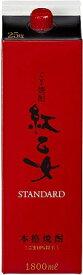 【送料無料】紅乙女酒造 紅乙女 胡麻 ごま焼酎 25度 1.8Lパック 1ケース(6本入)