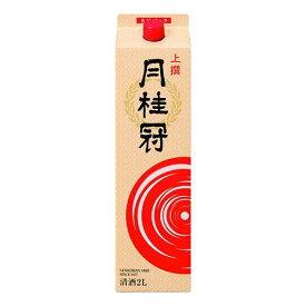【送料無料】【あす楽対象商品!!】月桂冠 月桂冠上撰 日本酒 2L 1ケース(6本入)
