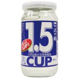 沢の鶴 新丹頂1.5 日本酒 270ml 1ケース(20本入)
