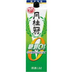 【送料無料・あす楽】 月桂冠 糖質0 超淡麗辛口 日本酒 1.8Lパック 1ケース(6本入)【日本酒・糖質ゼロ】