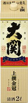 【あす楽対象商品!!】大関株式会社 大関上撰金冠はこのさけ 日本酒 2L 1ケース(6本入) 02P03Dec16