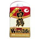 白鶴酒造株式会社 白鶴ダブルパック 日本酒 3.6L 1ケース(2本入) 02P03Dec16