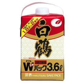 【送料無料】【あす楽!】白鶴酒造 白鶴ダブルパック 日本酒 3.6L 1ケース(2本入)