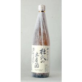 【北岡本店・奈良地酒】 やたがらす(八咫鳥) 杜氏の土産酒 本醸造 720ml瓶 1本