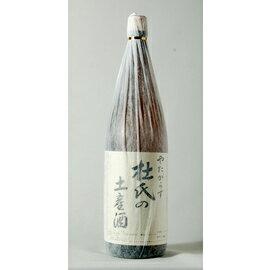 【北岡本店・奈良地酒】 やたがらす(八咫鳥) 杜氏の土産酒 本醸造 1800L瓶 1本
