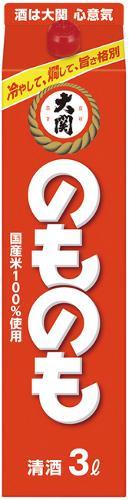 【あす楽対象商品!!】大関株式会社 大関のものも 日本酒 3L 1ケース(4本入) 02P03Dec16